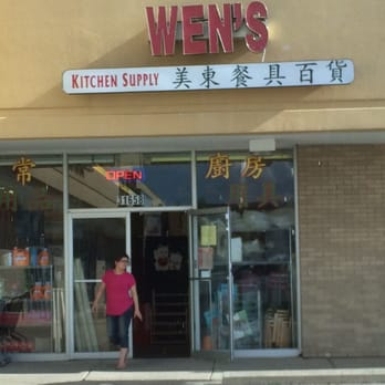 Photo Of Wens Kitchen Supply U0026 Co   Madison Heights, MI, United States
