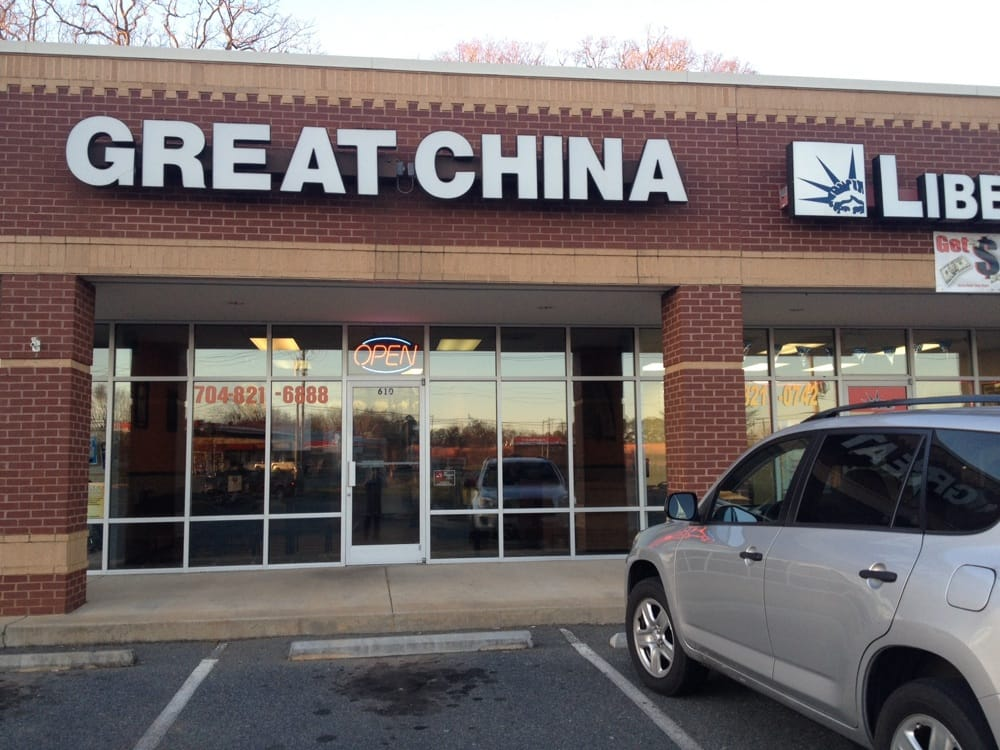 First China Restaurant Indian Trail Nc