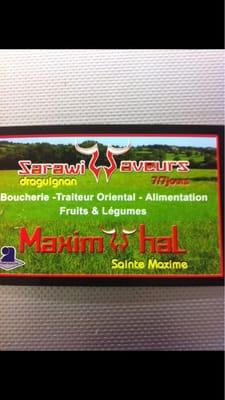 Photo Of Boucherie Sarawi