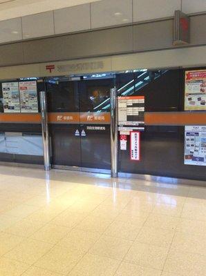 Oficinas de correos 3 1 3 for Horario oficinas de correos