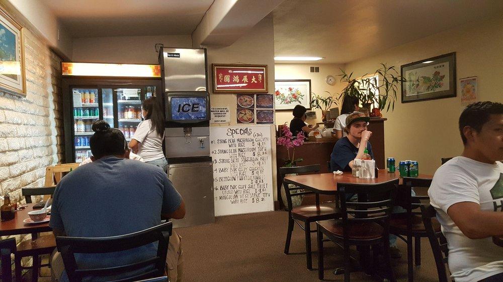 Chinese Food Near San Rafael Ca