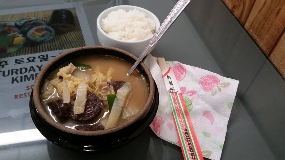Seoul Restaurant: 1717 Decker Blvd, Columbia, SC