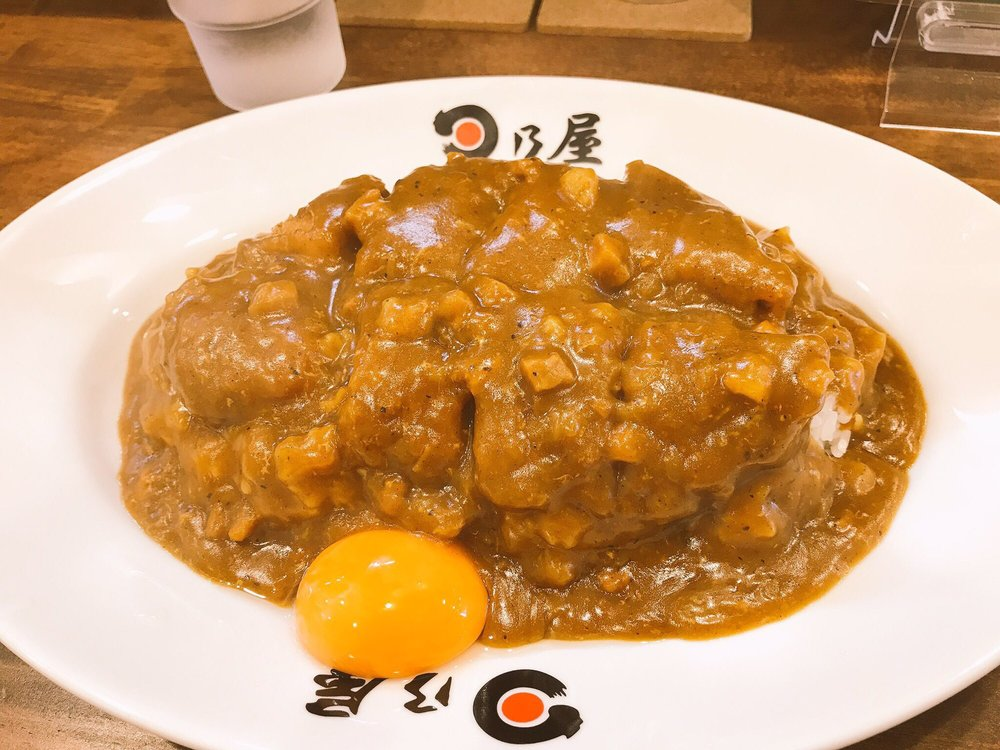 Hinoya Curry Suidobashi