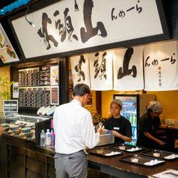 Mitsuwa Destinations - Mitsuwa - A Taste of Japan in the Chicago ...