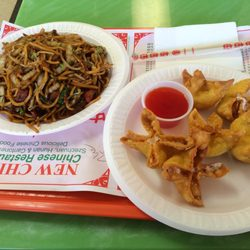 Photo Of New China Chinese Restaurant Cary Nc United States Pork Lo