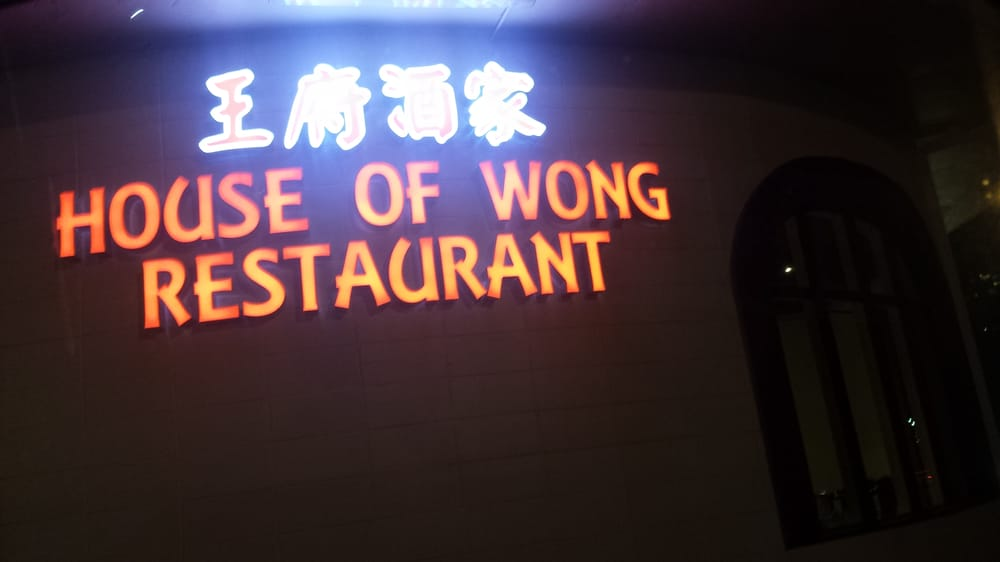 photos for house of wong restaurant