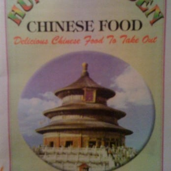 a review of the restaurant pp hunan chinese restaurant in california Book for free at chicken up @ parkway parade restaurant,  always enjoyed my dining experience @ chicken up pp yummylicious katherine  click to review reservation.