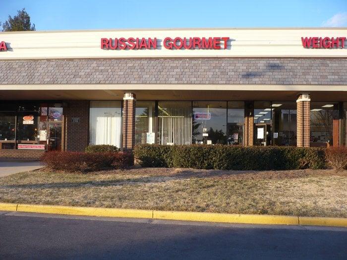 Russian Gourmet: 468 Elden St, Herndon, VA