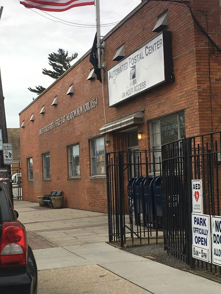 US Post Office: 446 E Meadow Ave, East Meadow, NY