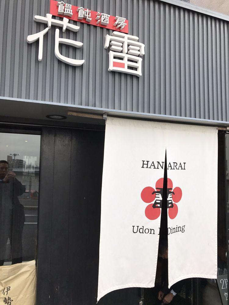 Hanarai