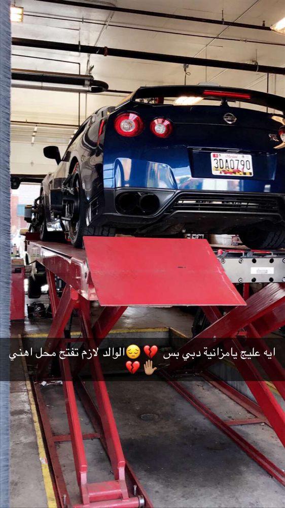 Firestone Complete Auto Care: 11821 W Market Pl, Fulton, MD