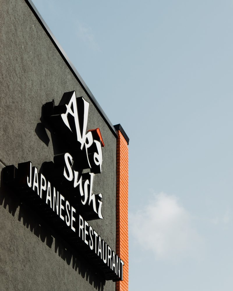 Aka Sushi Downtown: 415 N Water St, Corpus Christi, TX
