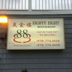 Photo Of Eighty Eight Restaurant Danvers Ma United States