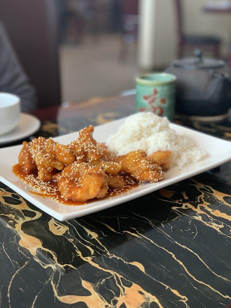 Rice Inn