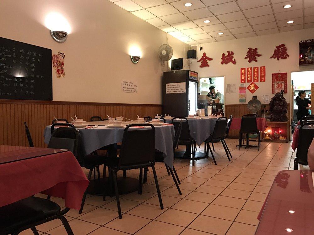 Kim Thanh Restaurant San Francisco Ca