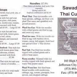 Photo Of Chim S Thai Kitchen Jefferson City Mo United States Sawaddee Menu