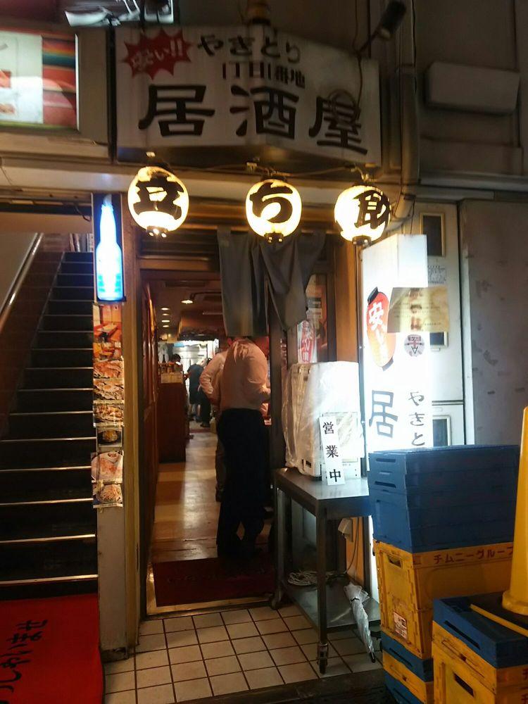 Ikken Sakaba 1-chōme 1-banchi Kanda Higashiguchi