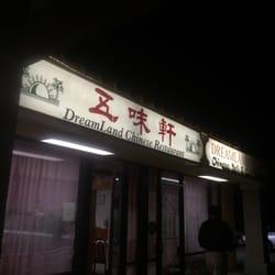 Restaurants Chinese Photo Of Dreamland West Covina Ca United States