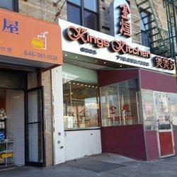 Photo Of Kingu0027s Kitchen   Brooklyn, NY, United States