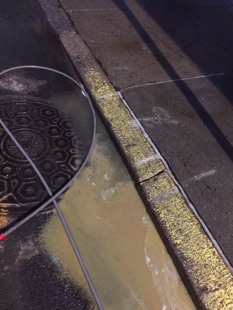 Spinbrite Power Washing: 2546 Francis Lewis Blvd, Flushing, NY