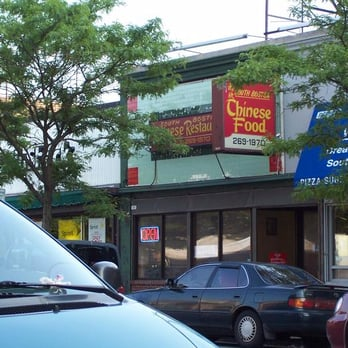 Chinese Food West Broadway South Boston