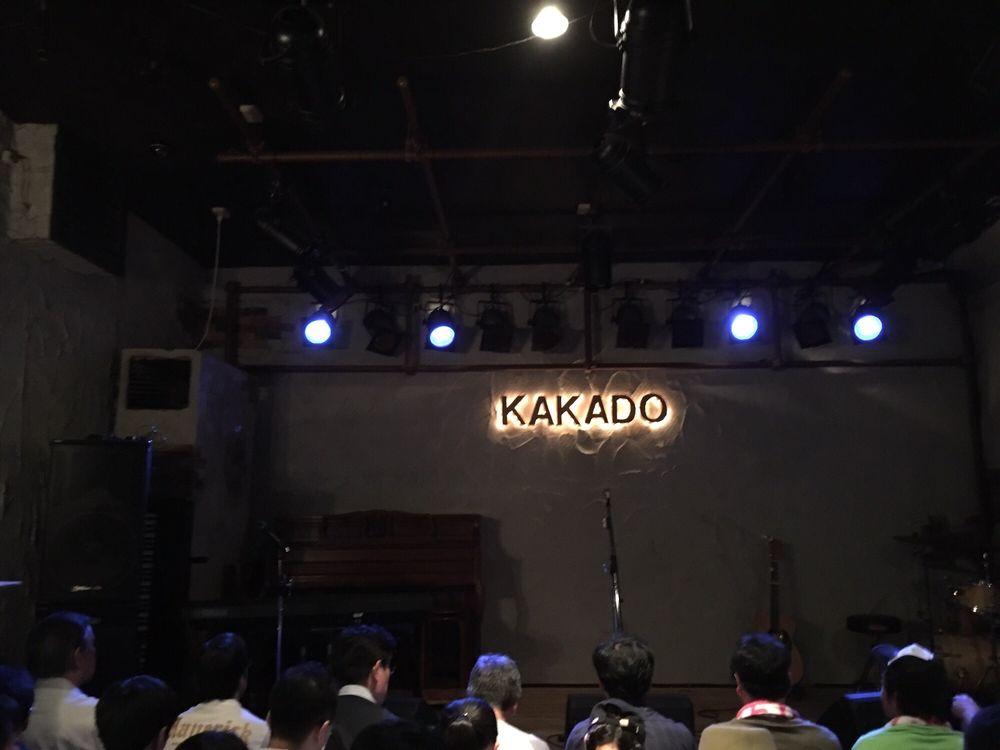 Ochanomizu Kakado