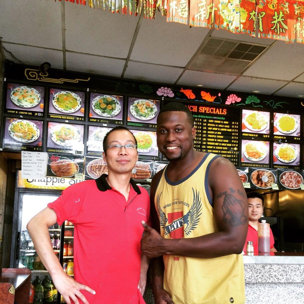 Great Wall Restaurant Newark Nj