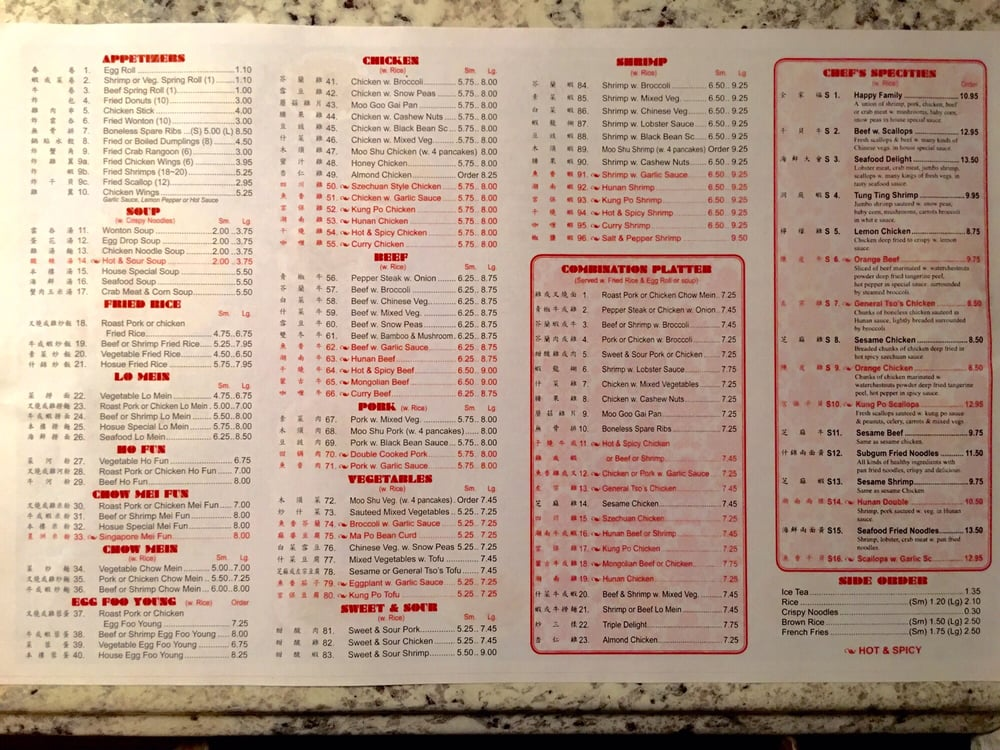 China moon chinese restaurants 3310 clairmont ave s for Asian cuisine hoover al