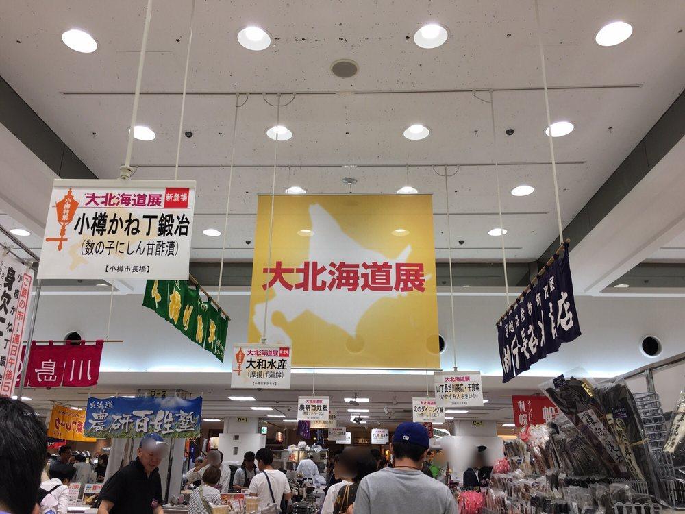 Tamagawa TAKASHIMAYA Shopping Centre