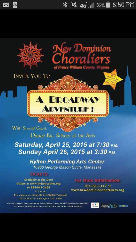Hylton Performing Arts Center: 10960 George Mason Cir, Manassas, VA