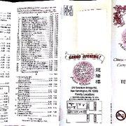 Asian Kitchen - 12 Reviews - Asian Fusion - 270 Tarentum Bridge Rd ...