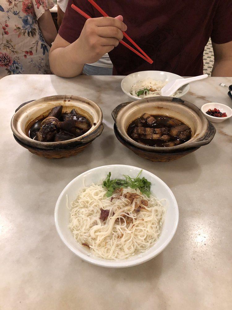 XiaoChenGuShi Singapore