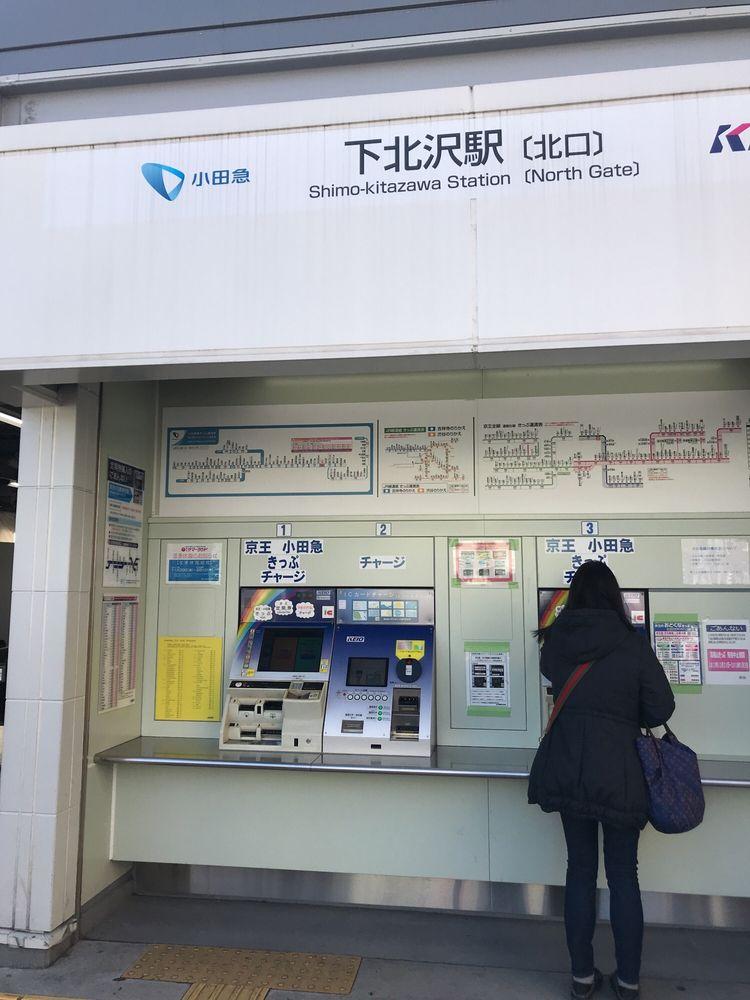 Keio Inokashira Line Shimo Kitazawa Station
