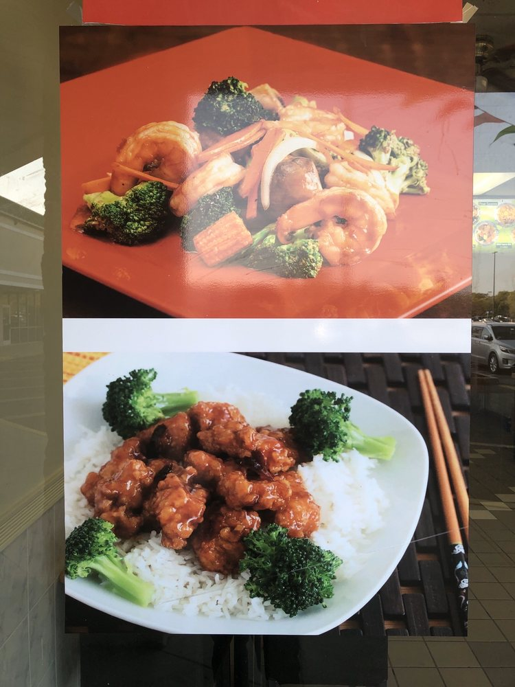 China moon: 709 South Bdwy, Pennsville, NJ