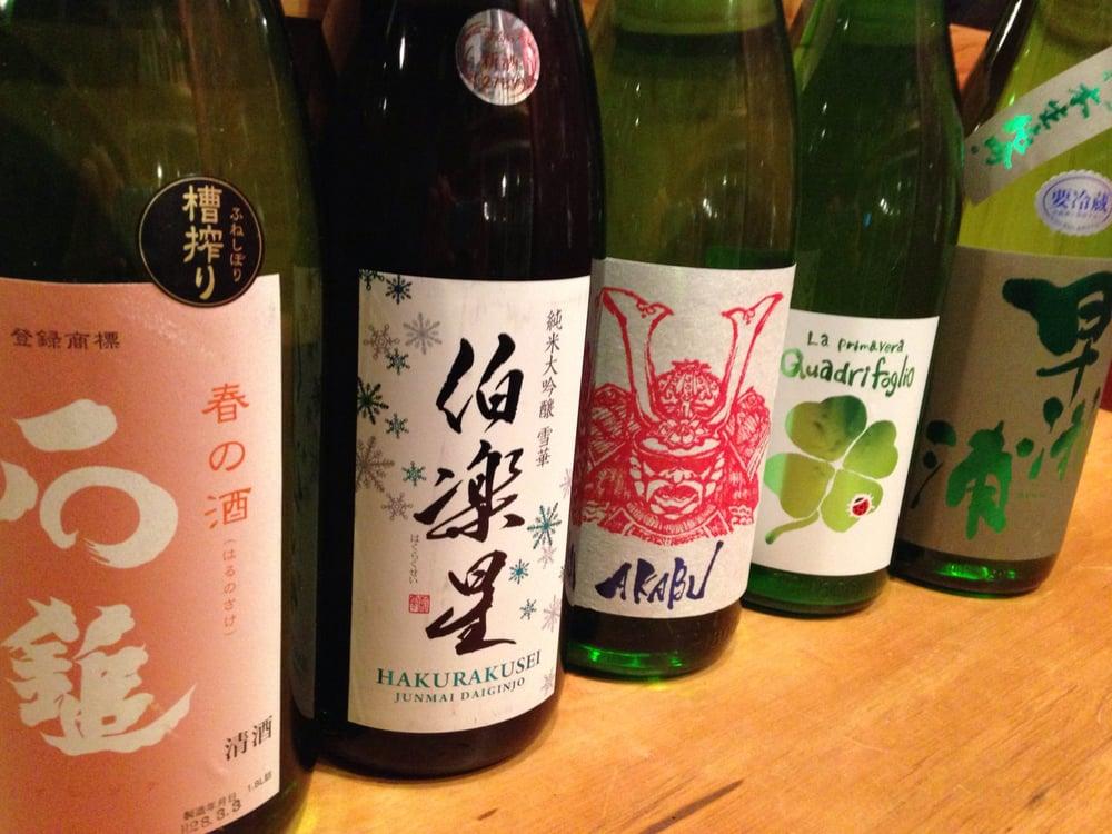 Kurabuu Nihon wain to nihonshu
