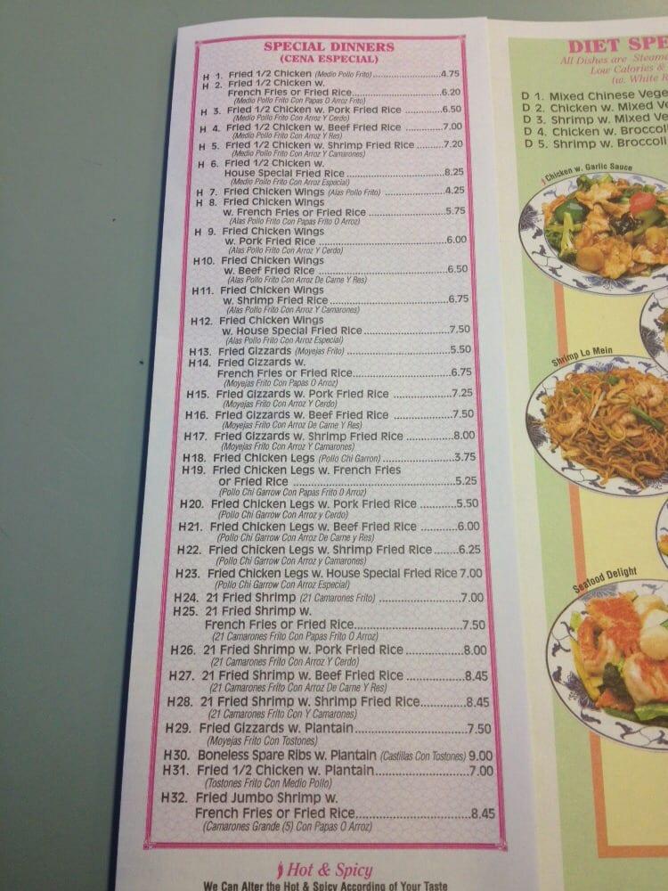 Online Menu Of New Hong Kong Restaurant Woonsocket Rhode
