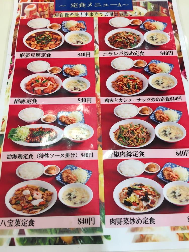 北京飯店 三越恵比寿店の画像