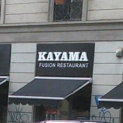 foto di kayama milano italia vulcano si scrive e si legge