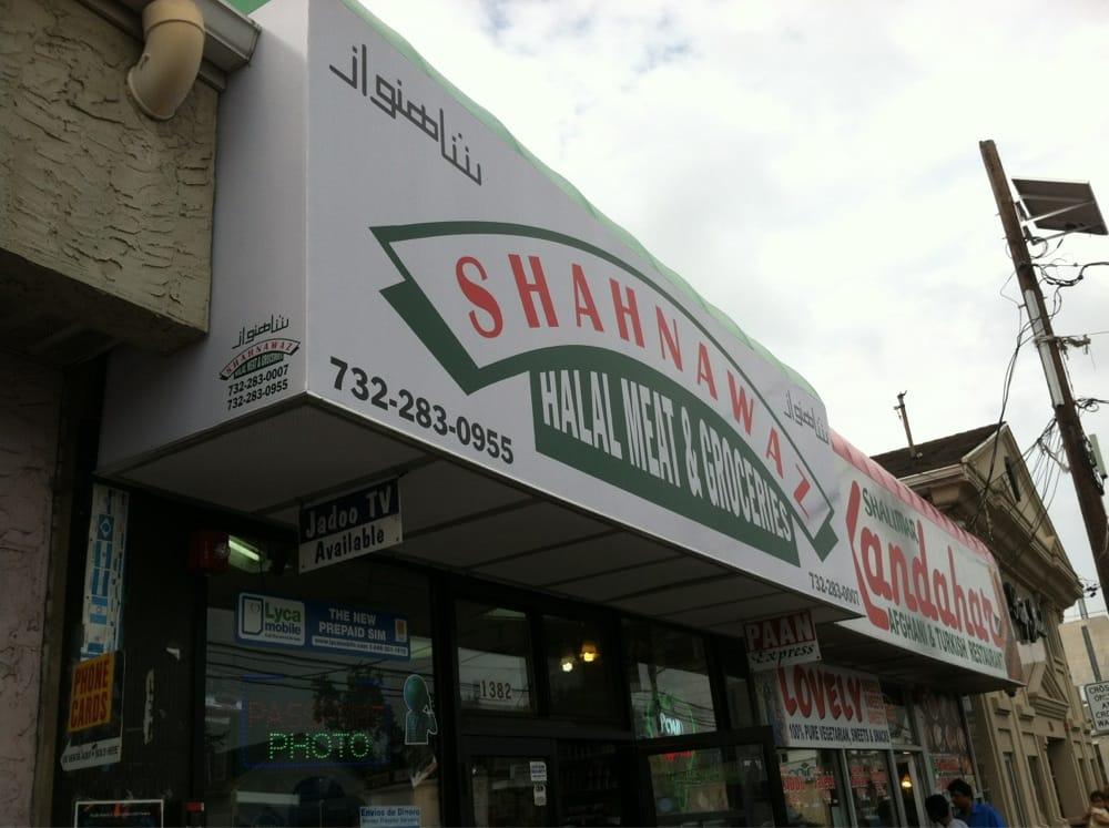 Shahnawaz Halal Meats: 1382 Oak Tree Rd, Woodbridge Township, NJ