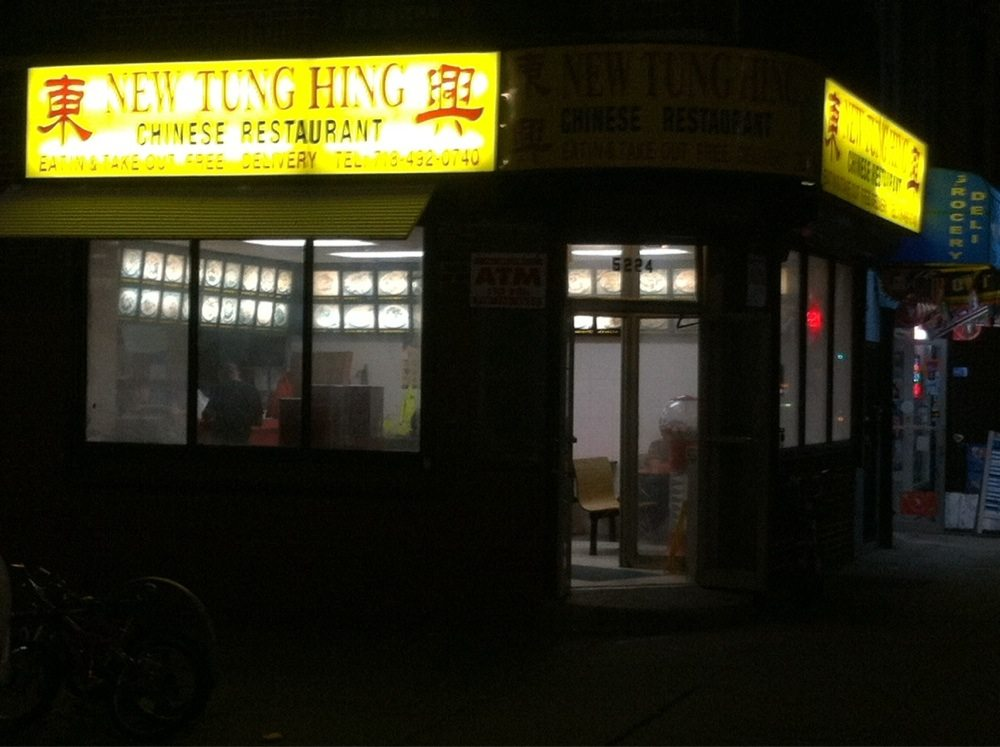 New Tung Hing Restaurant - Chinese - 5224 4th Ave, Sunset Park ...
