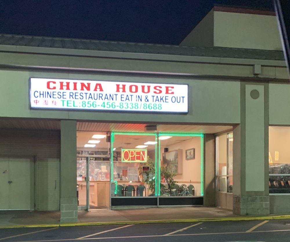 China House: 700 Crescent Blvd, Brooklawn, NJ