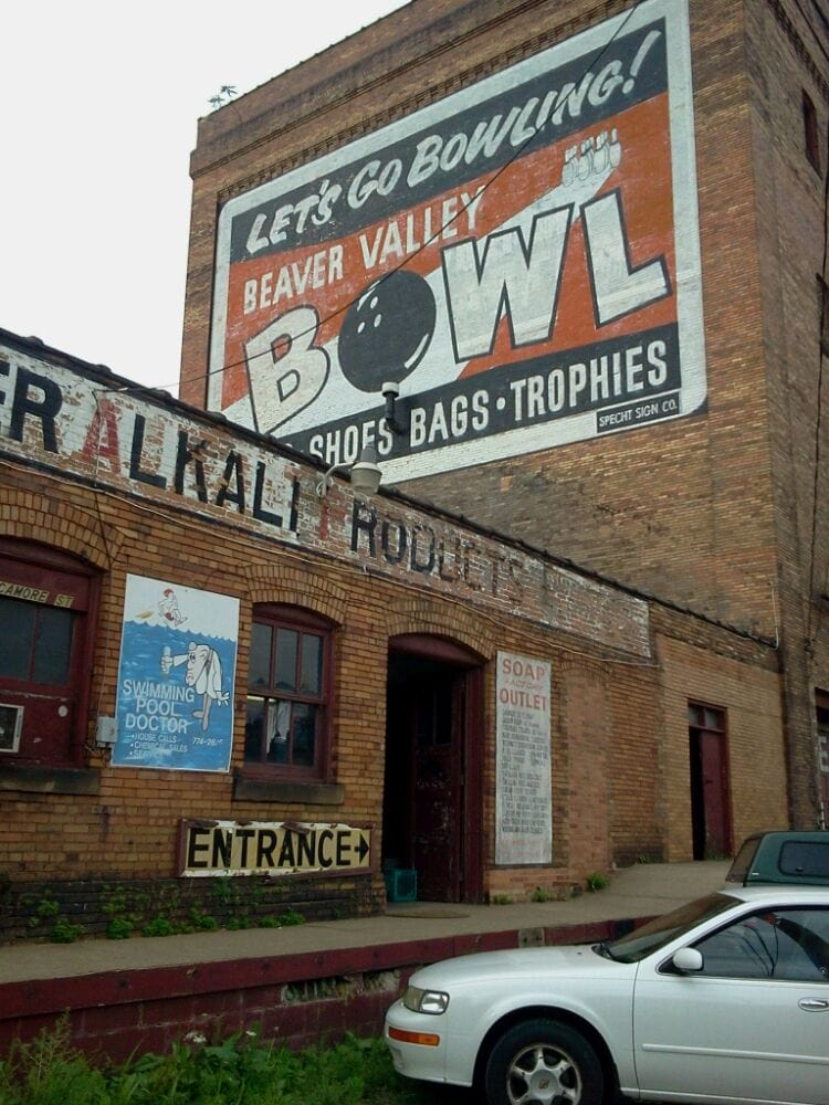 Beaver Valley Bowl: 25 New York Ave, Rochester, PA
