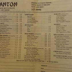Photo Of Canton Fast Chinese Food Lansing Mi United States Menu