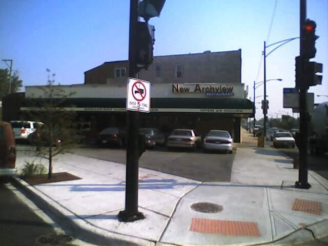 New Archview Restaurant Menu Chicago Il