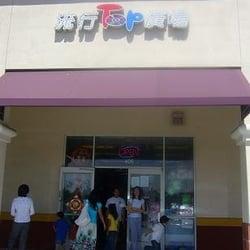 Top Cd And Comics Closed Comic Books 406 Barber Ln Milpitas