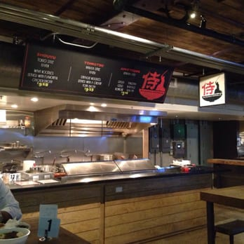 Samurai Restaurant Houston Menu