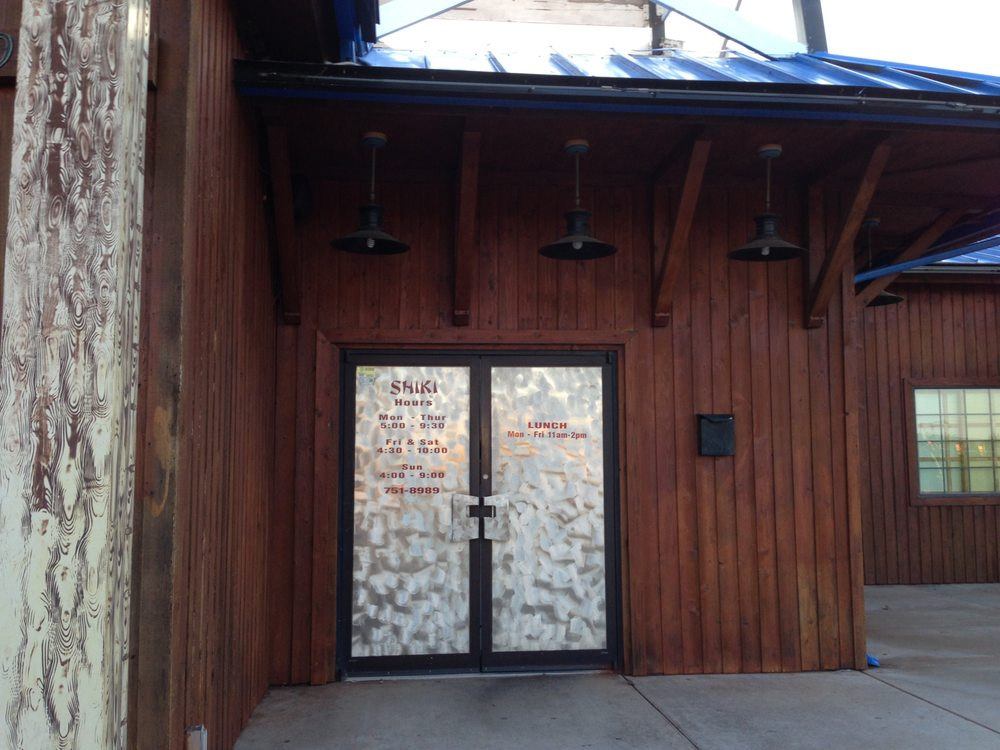 The Front Doors At Shiki Japanese Restaurant In Oklahoma City Yelp