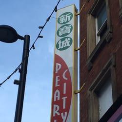 Pearl City Restaurant Manchester