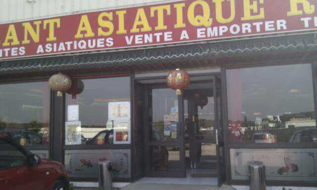 royal orient chinois rue guillaume appolinaire besan on doubs france restaurant avis. Black Bedroom Furniture Sets. Home Design Ideas