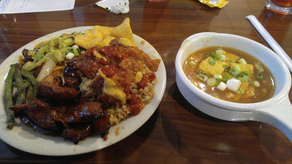 Chinese Chef Inn: 1325 E Austin Blvd, Nevada, MO
